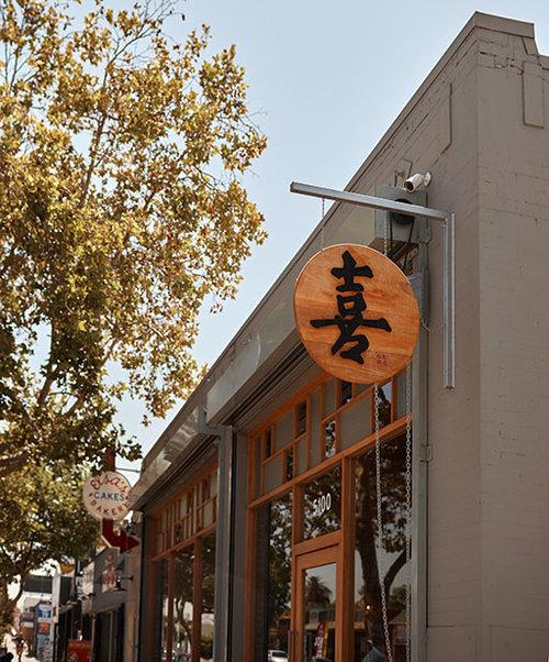Joy Restaurant Building